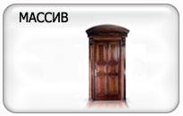 Отделка двери массивом