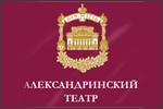 Российский академический театр драмы им. А.Пушкина