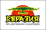 """Сеть ресторанов и суши-баров """"Евразия"""""""