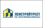 ЗАО 'Ленстройтрест'
